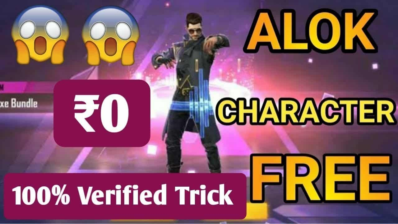 How To Get Free Dj Alok In Free Fire 2021 Pointofgamer